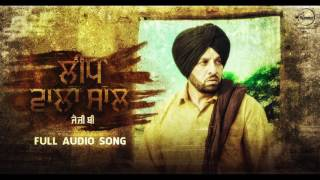Leap Wala Saal ( Full Audio Song ) Jazzy b Punjabi Song Collection