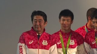 Olympics: Japanese PM congratulates Team Japan medalists