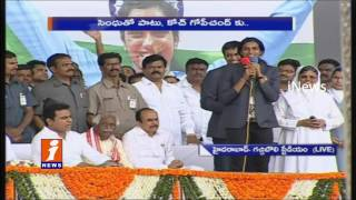 Silver Medalist PV Sindhu Speech at Gachibowli Stadium | iNews
