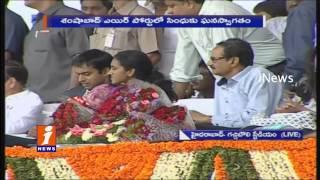 Naini Narsimha Reddy Speech on PV Sindhu Felicitation   iNews