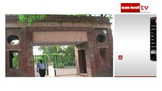 JNU में 'आईसा' के कार्यकर्ता पर लगा रेप का आरोप, ABVP ने किया प्रदर्शनv