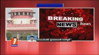 Supreme Court Stay On High Court Verdict over VC Recruitment in Telangana | iNews