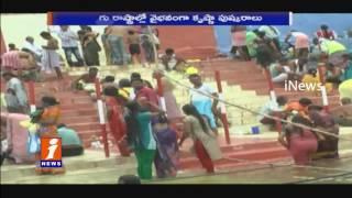 Huge Devotees Rush at Mattapalli in Nagarjuna Sagar   Krishna Sagar   iNews