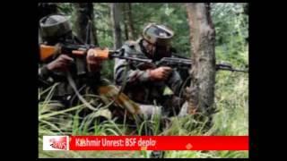 Kashmir Unrest: BSF deployed after 12 years in Srinagar