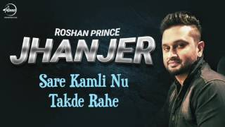 Jhanjran ( Full Audio Song ) Roshan Prince Punjabi Song Collection