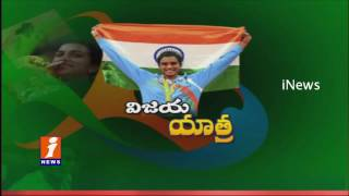 AP Govt Grand Welcome for PV Sindhu in Vijayawada | iNews