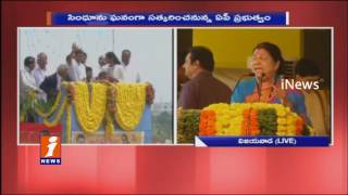 Nannapaneni Rajakumari Speech at PV SIndhu Felicitation in Vijayawada | iNews