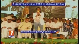 PV Sindhu Speech at PV SIndhu Felicitation in Vijayawada | iNews