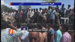 Road Accident at Visakha Benz Circle Car Hits Divider | 5 Dead | iNews