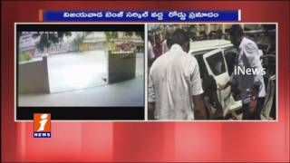 Vijayawada Road Accident Car hits Divider at Benz Circle 2 Dead,5 Injured iNews