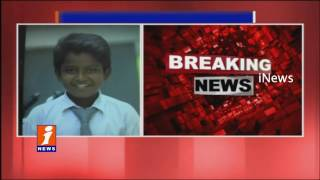 Two Students Missing at Uppal in Hyderabad Parents Filled Complaint | iNews