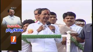 KCR Speech at Begumpet Maharashtra, Telangana Signs On MoU On Joint Irrigation Projects | iNews