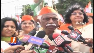 BJP holds Tiranga Yatra in Hyderabad | Bandaru Dattatreya | iNews