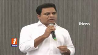 KTR Attend For Cable Expo Vision 2016 In Hitex | Hyderabad | iNews