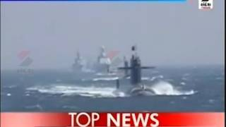 Indian Submarine Scorpene submarine data leak