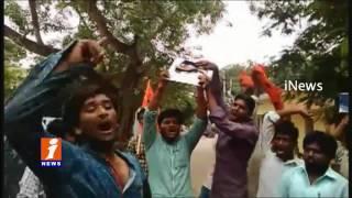 Intermediate Student Pranay Reddy Suicide at Railway Track | Kurnool | iNews