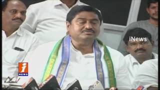 YCP Dharmana Prasada Demands to Release White Paper on Funds | iNews