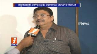 Producer C Kalyan Face to Face with iNews on Natti Kumar Comments | iNews