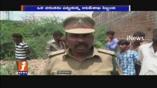 Leopards hulchul in Rayadurgam AP iNews