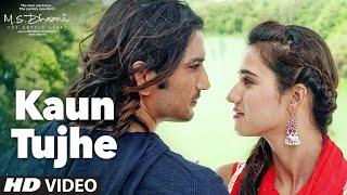 KAUN TUJHE Video M.S. DHONI -THE UNTOLD STORY Amaal Mallik Sushant Singh Disha Patani