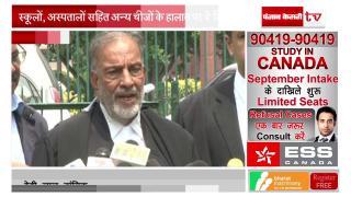 SC ने कहा- बहुत चिंतित हैं तो कश्मीर जाएं और प्राथमिक जानकारी इकट्ठा करें