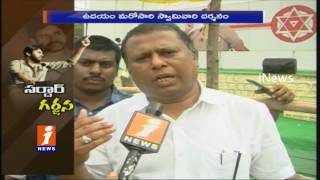 Janasena Pawankalyan First Public Meeting in Tirupati after Elections | iNews