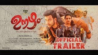 OOZHAM-Official Trailer Jeethu Joseph, Prithviraj