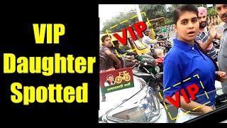 VIP Daughter Caught On Camera Against Sardar At Traffic Signal !