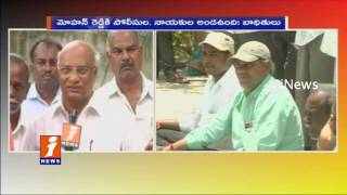 ASI Mohan Reddy Victims Demands to Speeds up Case   iNews