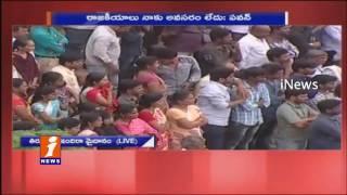 Pawan Kalyan Aggressive Speech At Jana Sena Sabha In Tirupati | iNews