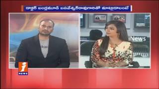 Dentist Basaveswara Rao Interview Health & Beauty (27-08-2016) | iNews