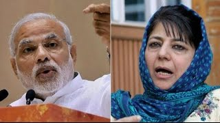 Only PM Modi Can Solve Kashmir Issue Claims CM Mehbooba Mufti Sayeed