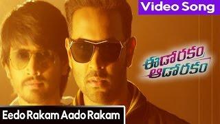 Eedo Rakam Aado Rakam Title Song Eedo Rakam Aado Rakam Movie Songs Vishnu,Raj Tharun