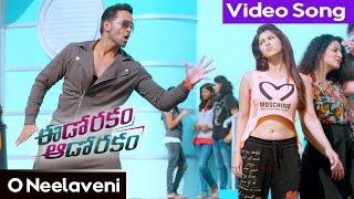 O Neelaveni Video Song Eedo Rakam Aado Rakam Movie Songs Manchu Vishnu, Sonarika