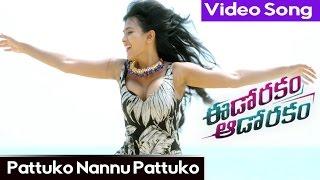 Pattuko Nannu Pattuko Video Song Eedo Rakam Aado Rakam Movie Songs Raj Tharun, Hebah Patel