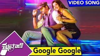 Google Google Video Song Thuppaki Movie Songs Ilayathalapathy Vijay, Kajal Aggarwal