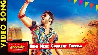 Nene Nene Current Theega (Title Song) Current Theega Movie Songs Manchu Manoj, Rakul Preeth