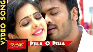 Pilla O Pilla Video Song  Current Theega Movie Songs Manchu Manoj, Rakul Preeth