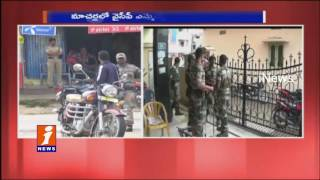144 Section At Palnadu | YCP And TDP Leaders House Arrest At Dachepalli Market Yard | iNews