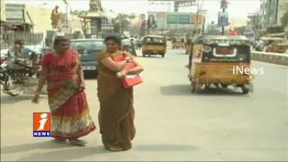 Earthquake in Ongole for Few Seconds   iNews