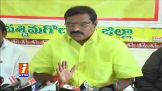 Only Chandrababu Can Get AP Special Status | Palakollu MLA Rama Naidu | iNews