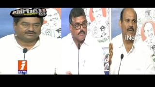YS Jagan Eyes On Congress Senior Leaders, Concentrate on Operation Akarsh | Loguttu | iNews