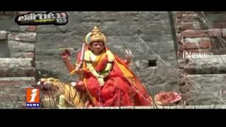 Land Grabbers Trying to Occupy Inavolu Mallikarjuna Swamy Temple Lands | warangal | Loguttu | iNews
