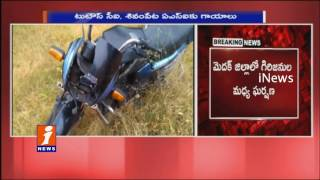 Tribals Fight in Medak Dist Attacked on Police iNews