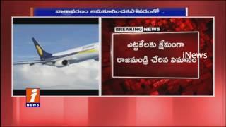 Rajahmundry Jet Airways Creates Passengers Frear | iNews