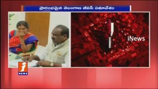 Telangana BAC Meeting Start Telangana Assembly Meeting iNews