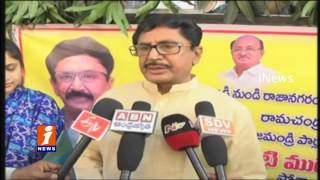I'm Ready to Resign MP Post For AP Special Status | Murali Mohan | iNews