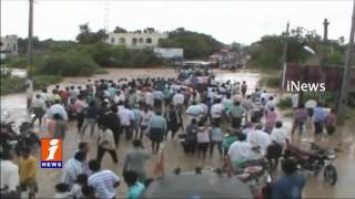 RTC Bus Stuck In Flood Water near Achampet | Guntur | iNews