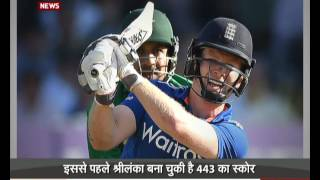 England set a new record for the highest score in ODIs