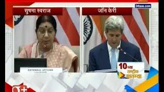 New Delhi - Sushma Swaraj And Jhon Kerry On Security